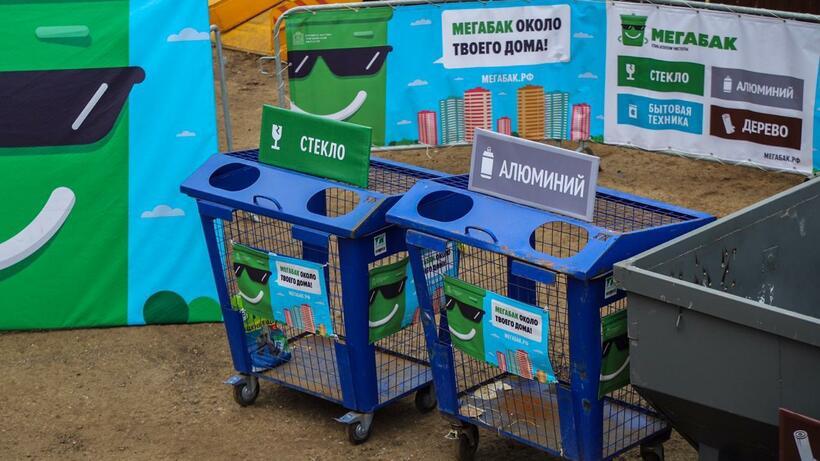 Семь новых площадок «Мегабак» открылись в Подмосковье
