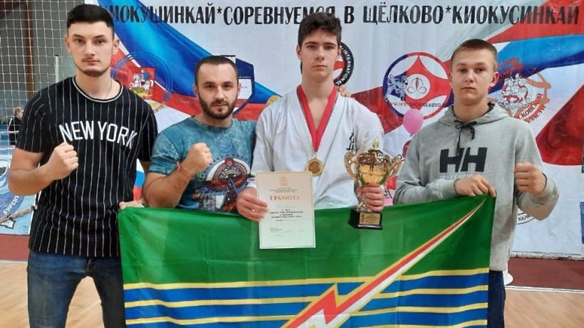 Спортсмен из Электрогорска стал чемпионом Подмосковья по киокусинкай