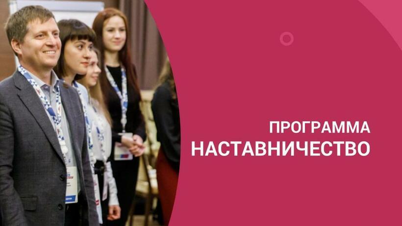 В мастерской «Сенеж» в Солнечногорске провели выпуск слушателей программы «Наставничество»