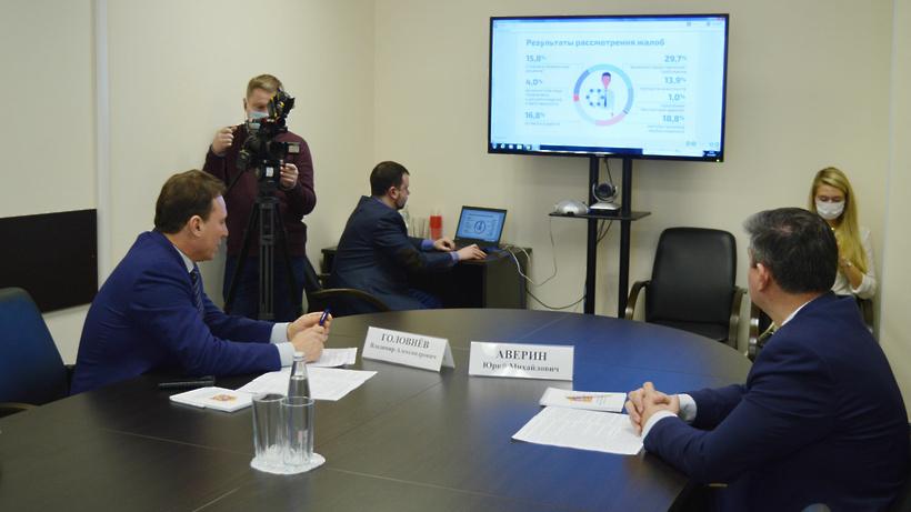 Бизнес‑омбудсмен Подмосковья оценил инициативу разработки дополнительных норм для юрлиц