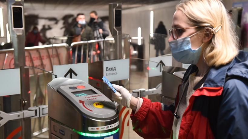 Около 1,8 млн пассажиров московского метро воспользовались скидкой в 50%