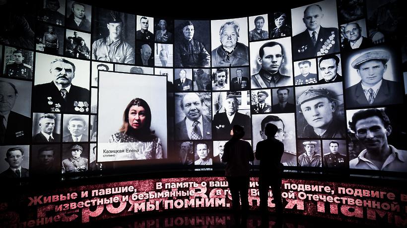 Музей «Зоя»: подкаст «Путь‑дорога» о том, как сегодня рассказывают про русскую Жанну д'Арк