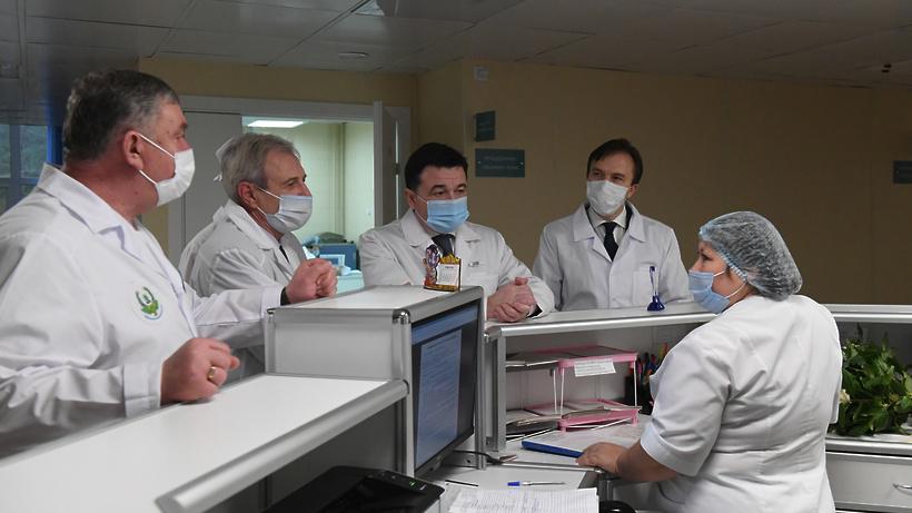 Воробьев проверил работу хирургического центра в Дубне