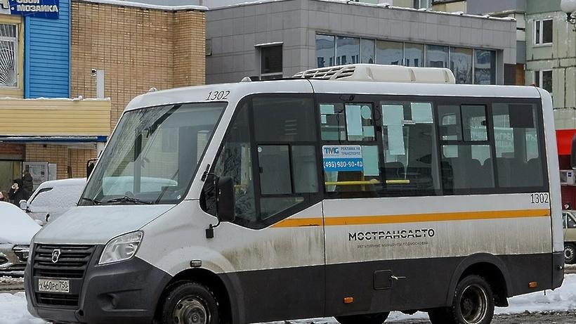 В Балашихе вернули прежнюю стоимость проезда в маршрутках до Москвы