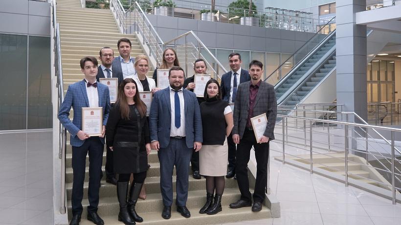 Лауреатам премии губернатора Московской области в сфере науки вручили свидетельства