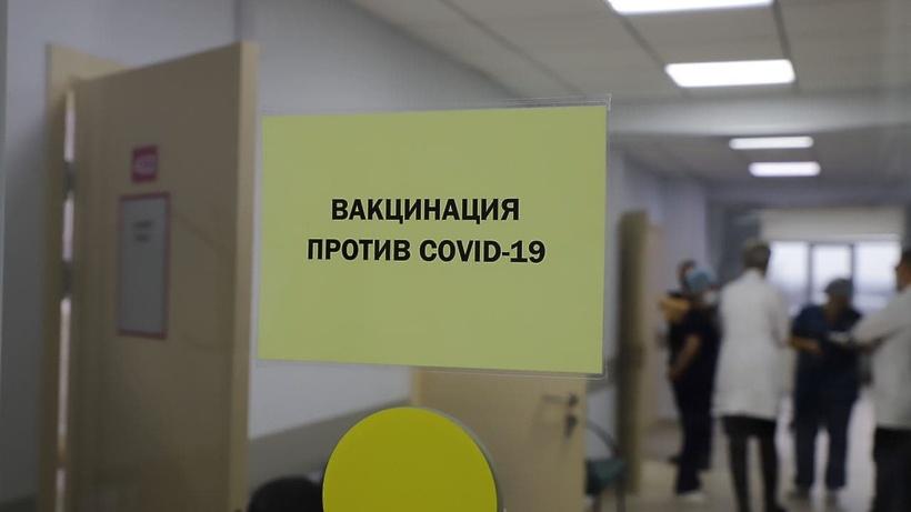 Пункт вакцинации от Covid‑19 заработал в поселке Нахабино Красногорска