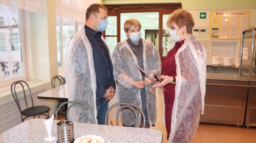 Врип главы Электрогорска проверил качество горячего питания в школе №16