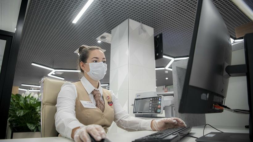 Более 27 тыс услуг оказал центр «Мои документы» в столичном Первомайском