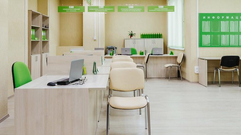 Центры информирования по программе реновации возобновили работу в Москве