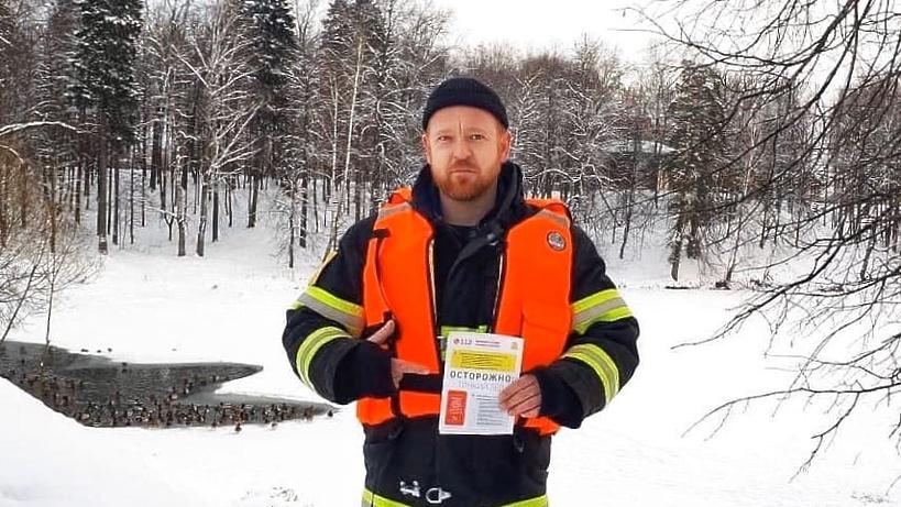 Спасатели Балашихи ежедневно замеряют толщину льда на опасных участках водоемов