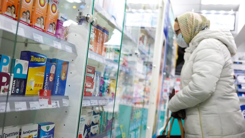 Дефицит лекарств может возникнуть в России из‑за нового механизма госзакупок