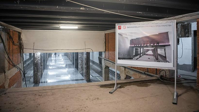Реконструкцию участка метро от «Каховской» до «Каширской» планируют завершить в 2021 г