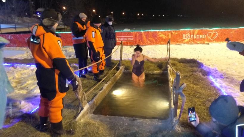 Крещенские купания начались в городском парке культуры и отдыха в Щелкове