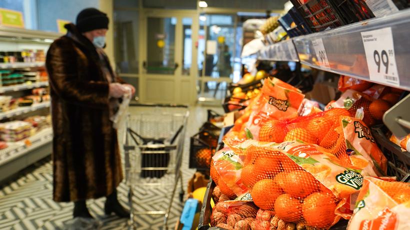 В Минэкономразвития РФ сообщили о приближении к пику инфляции