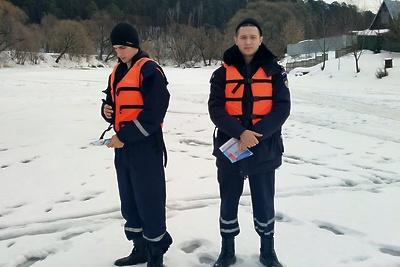 Толщина льда на реке Пахре в Подольске составила 28 см
