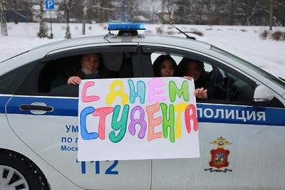 Студенты Подольска в рамках танцевального флешмоба призвали соблюдать ПДД