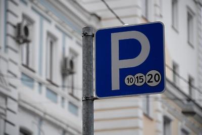 Как бесплатно парковаться и ходить в музей по «Тройке» в Москве