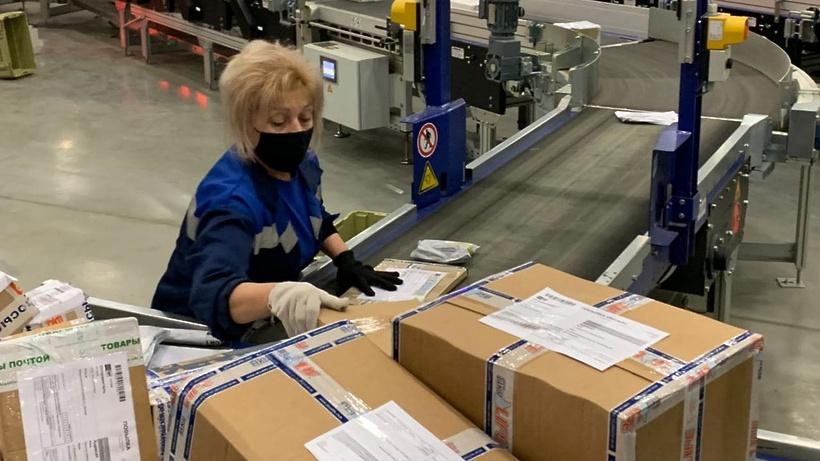 «Почта России» отправила посылки с подарками для солдат‑срочников из Подмосковья