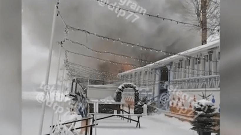 Пожар произошел на территории ресторана «Причал» в Подмосковье