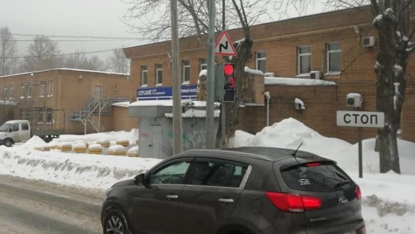 Работу светофора на улице Керамическая в Балашихе наладили по просьбе жителя