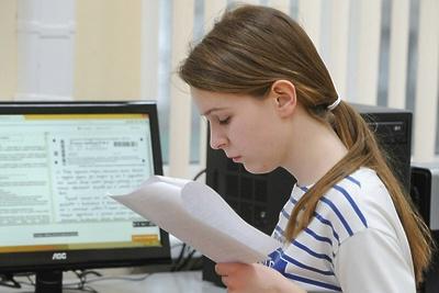 Работа онлайн долгопрудный работа в барнауле без опыта девушки