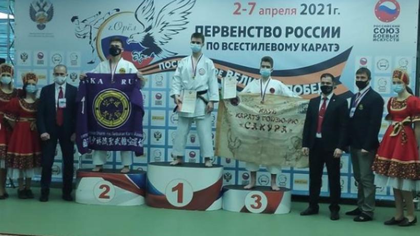 Каратисты из Люберец завоевали серебро первенства России