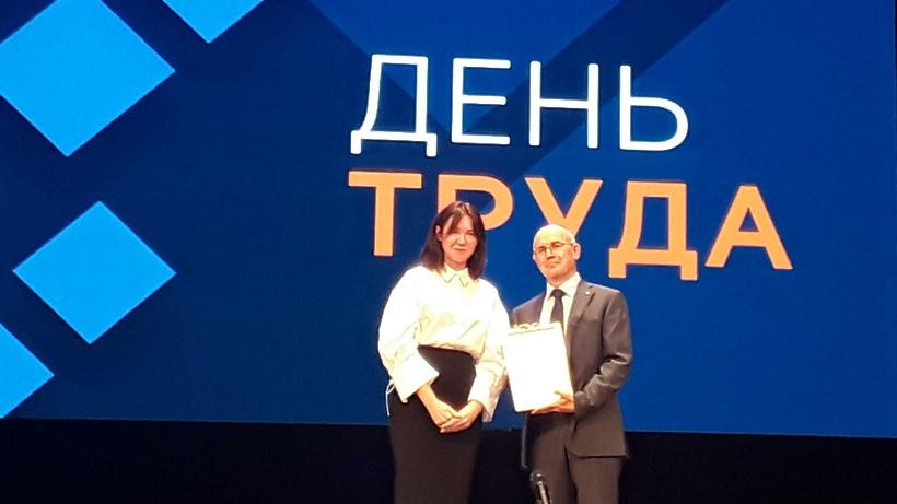 Почетные награды вручили ко Дню труда в Балашихе