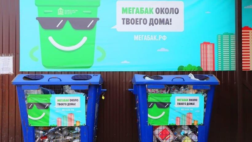 20 тыс т органических отходов переработали и вовлекли в хозоборот в Подмосковье в 2020 г