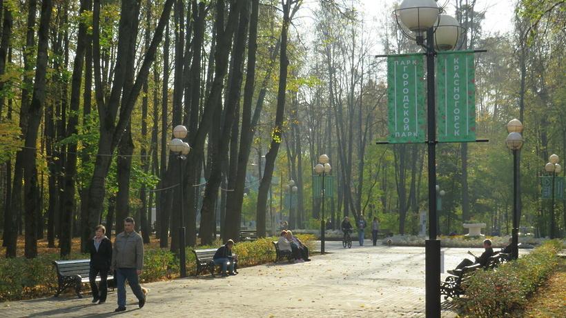 Летний сезон в парках Красногорска откроют 1 и 2 мая