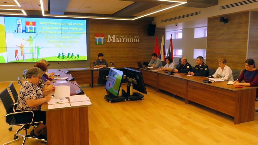 Информацию о детских оздоровительных лагерях Мытищ разместили на специальном портале