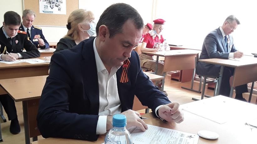 Брынцалов написал «Диктант Победы» в Балашихе