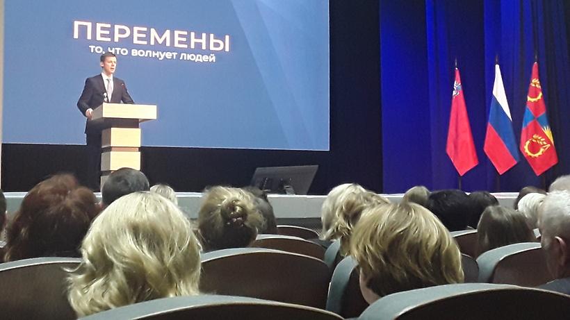 Балашиха получила награду «Прорыв года» за создание комфортной городской среды в 2020 г