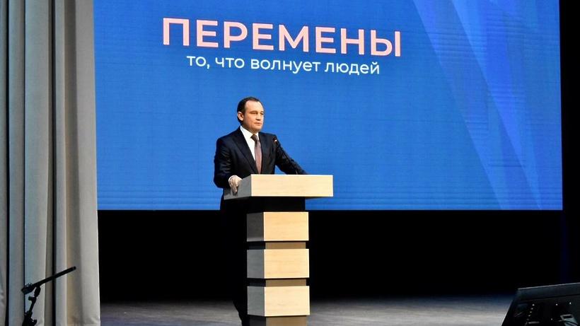 Брынцалов вручил награды по итогам работы в Балашихе в 2020 г