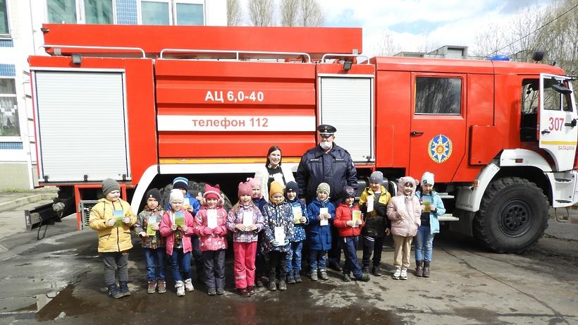 Воспитанникам детсада Балашихи рассказали о причинах возникновения пожаров