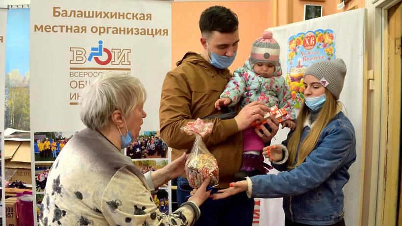 250 куличей к Пасхе вручили подопечным общественных организаций Балашихи