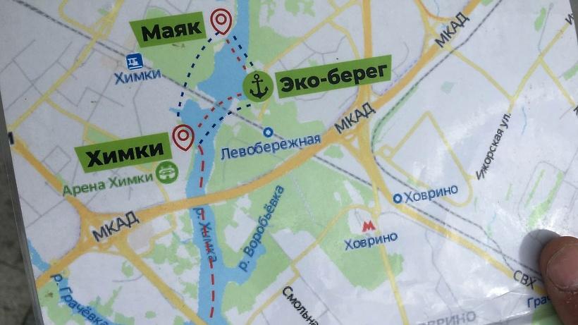 Поездку на теплоходе от Северного речного вокзала до Химок можно оплатить «Тройкой»
