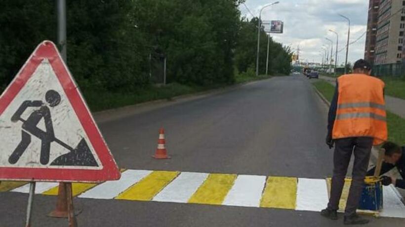 Пешеходную разметку нанесли у социально значимых объектов в Котельниках