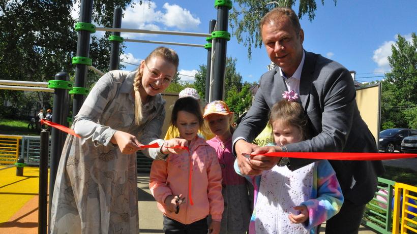 Современную детскую площадку открыли на улице Классона в Электрогорске