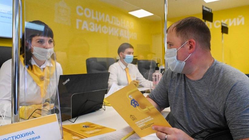 38 договоров соцгазификации заключили с жителями Медвежьих Озер в Щелкове