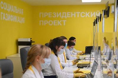 Почти 1,4 тыс заявок на газификацию поступило от жителей Мытищ