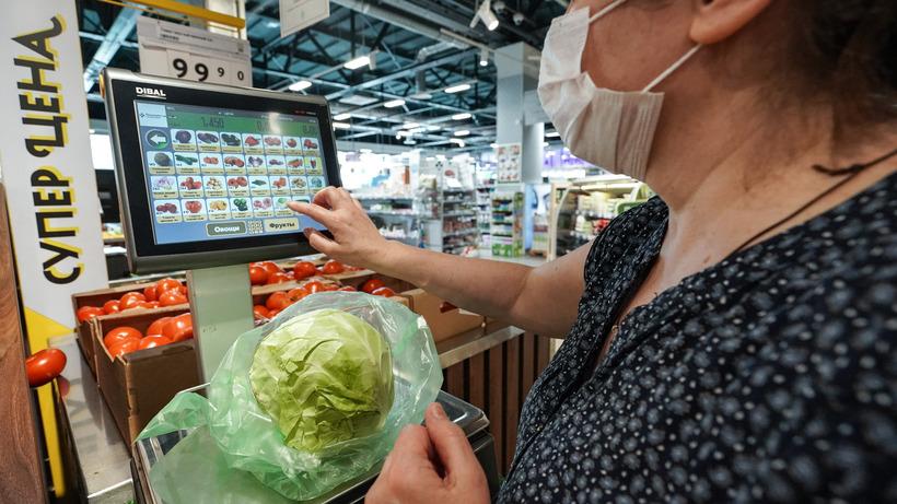 Новый супермаркет открывается в Коломне