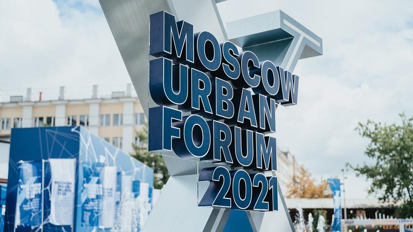 Модернизация Московского НПЗ и реновация района Капотня дали яркий результат