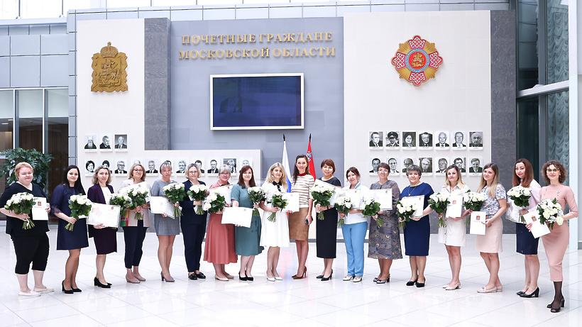 3 педагога из Балашихи получили сертификаты на соципотеку