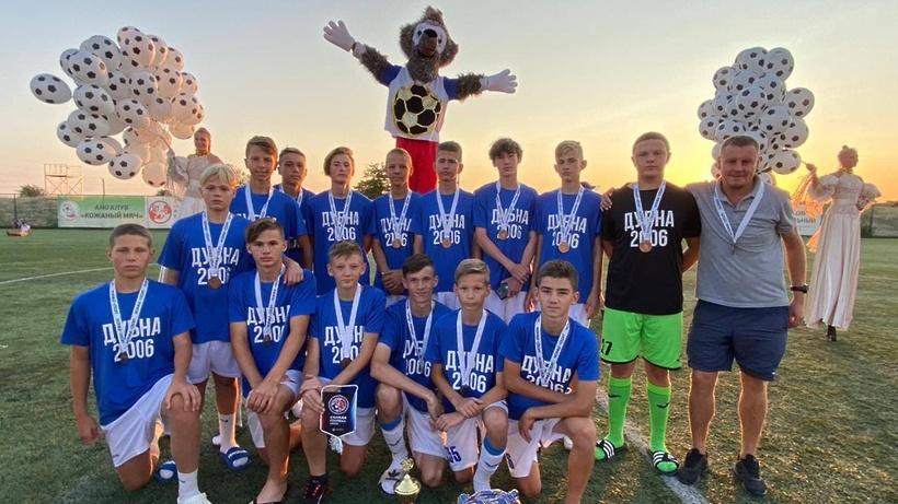 Футбольная команда из Дубны выиграла бронзу Всероссийского турнира «Кожаный мяч»