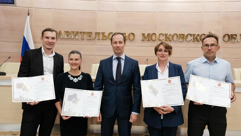 5 тренеров получили сертификаты на соципотеку в Подмосковье
