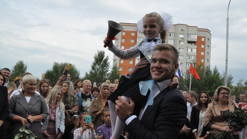 Новую школу на 550 мест торжественно открыли в Электрогорске