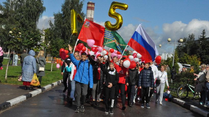 75‑летие города отпраздновали в Электрогорске