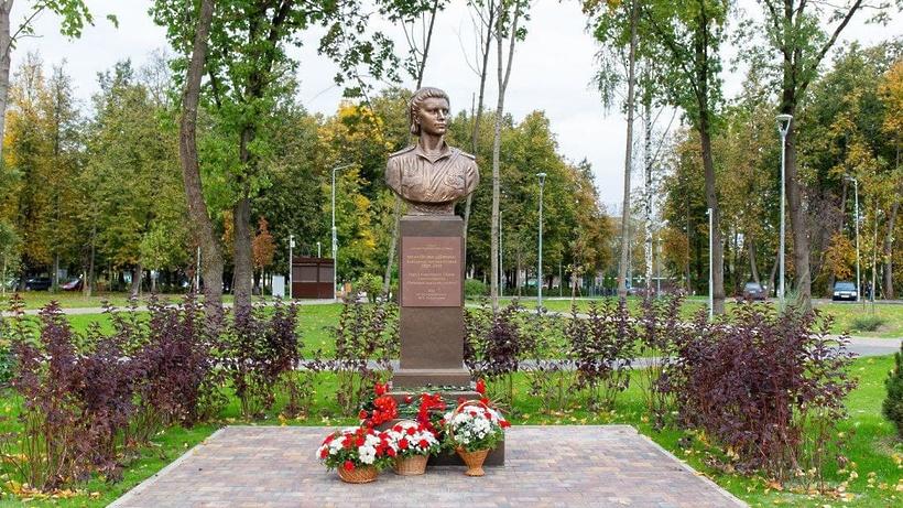 В Электростали открыли памятник Герою Советского Союза Деминой