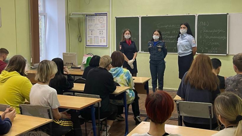 Студентам колледжа Балашихи рассказали о вреде наркотиков, алкоголя и табака